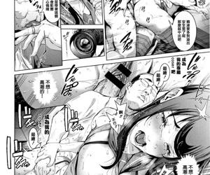 Cos wa Midara na Kamen ~ Shogyou Ban Ch.1-2 - part 2