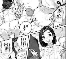 Shinkon Bijin Kyoushi o Yusutte mita Ken