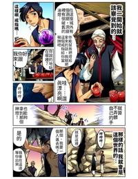 Otona no Douwa ~Aladin to Mahou no Lamp - 大人的童話~阿拉丁與魔法神燈