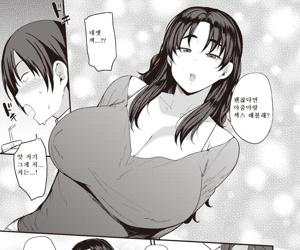 Mom Hunter ~Kanou Akiho Hen~ - 엄마 헌터 -카노우 아키호 편-