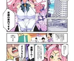 10 Nen mae、Isekai o Sukutta Moto Yuusha no Ore no Tokoro ni Ohime-sama ga Tazunete Kita Hanashi