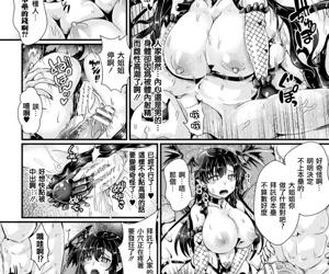 Nyotaika Kishi no Junan Inma Baishunfu Ochi