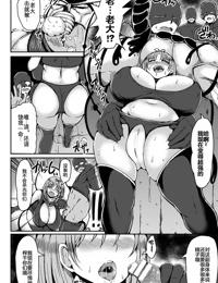 Kaizou! Hentai Heroine