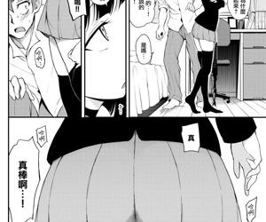 Miyabi na Senpai