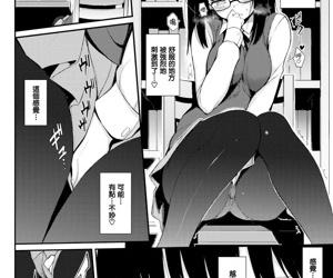 Shiori Panic