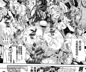Bunny Gakuen e Youkoso - part 2