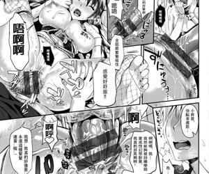 Bunny Gakuen e Youkoso