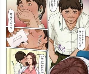 Karamitsuku Shisen 14