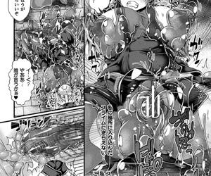 2D Comic Magazine Slime Kan Niana Seme de Funsyutsu Acme Vol. 1 - part 2