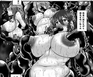 2D Comic Magazine Slime Kan Niana Seme de Funsyutsu Acme Vol. 1 - part 3