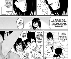 Kaede to Suzu 3 - Kaede and Suzu 3