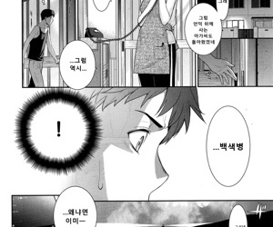 Hakushokubyou - White Disease