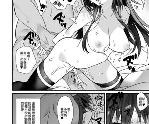 Nyotaika Shita Ore no Tadareta Makura Eigyou Seikatsu