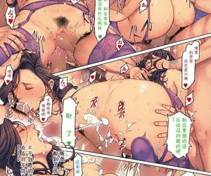 Shinnyuu Shain no Chuuseishin