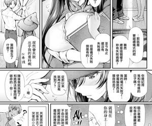 Majutsubu no Senpai to Tsukaima no Boku