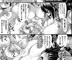 2D Comic Magazine Zecchou Kairaku ga Tomaranai Ero-Trap Dungeon Vol.2 - part 2