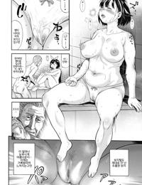 Tsukiko no Sentou - 츠키코의 대중목욕탕