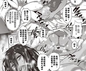 Haha alongside Musuko hardly ever Himegoto