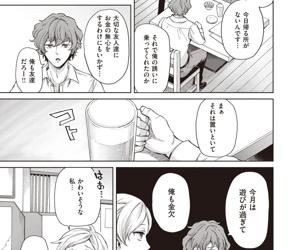 Kurusenseshon 第1-2話