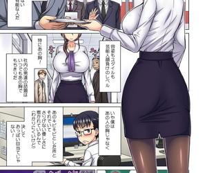 M Onna Joushi Tono Sex o Sekai Ni Haishinchuu? Icchau Tokoro Ga Haishinsarechau~! ch.1