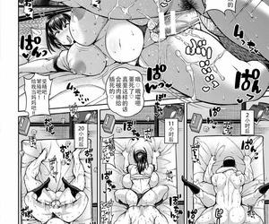 Muchimuchi Kanojo not much NTR Hoshuu Jugyou