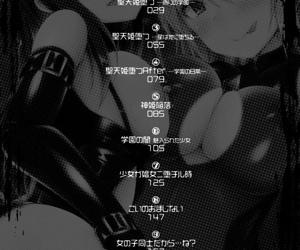 Daraku no Temptation - Fallen Tempation ch.1-2