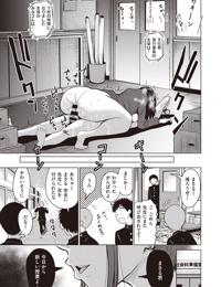 WEEKLY Kairakuten Vol.39 - part 2