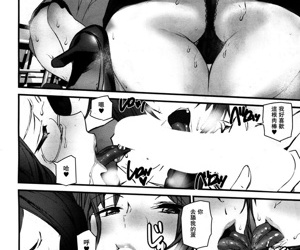 Memory Game Ch. 4