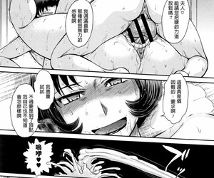 Subete Oku-sama no Oose no Mama ni
