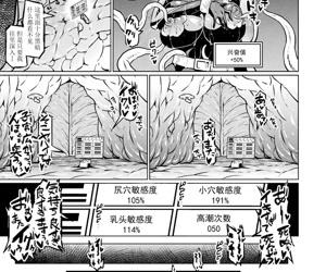 突撃調査!!スペース・スクープ