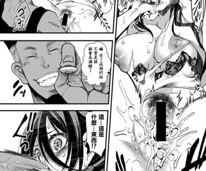 Gokujoukan —Minna Daisuki Risou no Kuni―