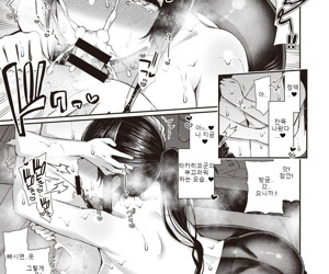 Tonari no PanSto Onee-san Douyou Suru - 옆집 스타킹누나 2