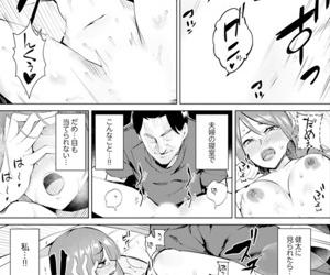 人妻もみほぐし出張マッサージ〜エステ師の太い指でナカイキしちゃう…っ! 1-3 - attaching 2