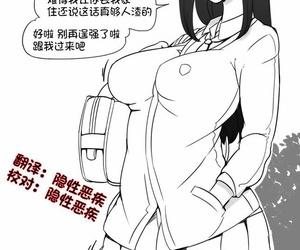 JK ni Hirowareru