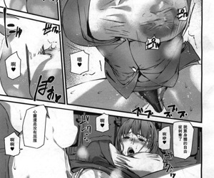 Memory Game Ch. 5
