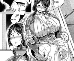 YUKATA DE SEX!
