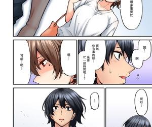 Hatsujou Munmun Massage! Ch. 7