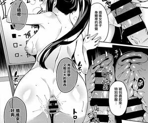 Kurohana no Wa Jou ni Odoru