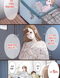 Story of Hot Spring Hotel