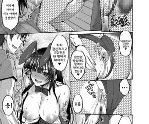 CHISHOJOFUKIIIN not any MINNA ni IENAI INBI na ONEGAI 3 ~Asai Saki not any Oshiri Kaihatsu Shuukan to Kanojo not any Heya de Hajimete not any Anal SEX~