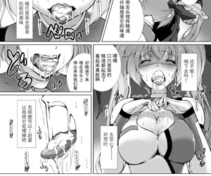 Hengen Souki Shine Mirage THE COMIC EPISODE 1-2