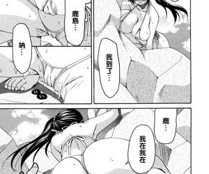 Kanojo no Chichi wa Boku no Mono - part 2
