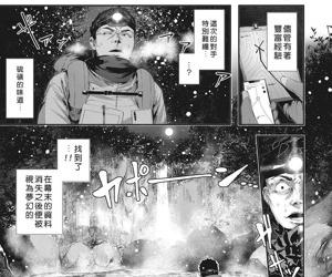 Daiero Onsen Monogatari