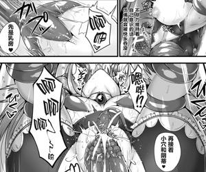 Mahou Shoujo wa Inma Kaizou no Yume o Miru ka?