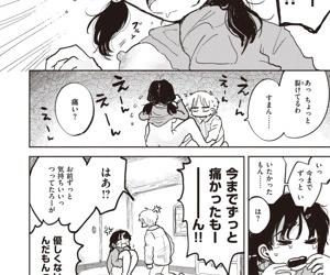 WEEKLY Kairakuten Vol.25 & 26