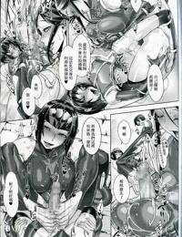 シノビのビ 第5-6話 - part 2