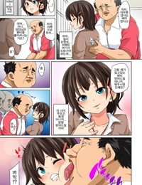 Hattara Yarechau!? Ero Seal ~Wagamama JK no Asoko o Tatta 1-mai de Dorei ni~ 1-2 - 붙이기만 하면 야해진다!? 에로 스티커 ~단 한장으로 온갖 여자들을 내맘대로~ 1-2