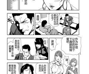 肉秘書・友紀子 54(V汉)
