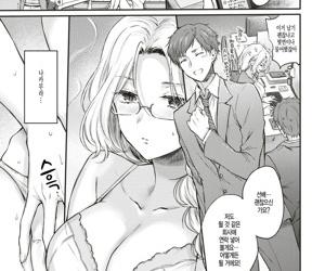 Tokihate! Yokubou-chan♡ - 해방해라! 욕망♡