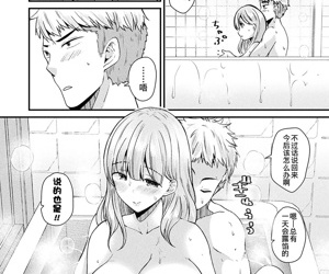 Nyotaika Shite Shuugaku Ryokou de Koi o Suru